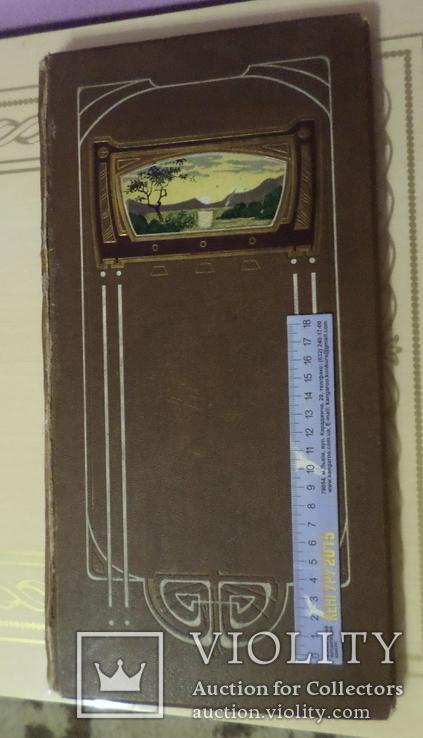 Фотоальбом 1871 г., фото №2