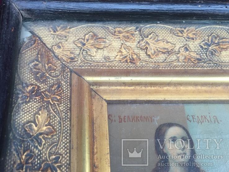 Старинная Икона Глава Иоанна, Евдокия, Иоанн Златоуст, Феодора, фото №11
