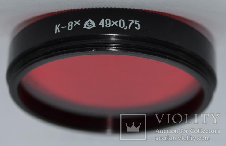 Красный фильтр К-8х 49х0,75, фото №5