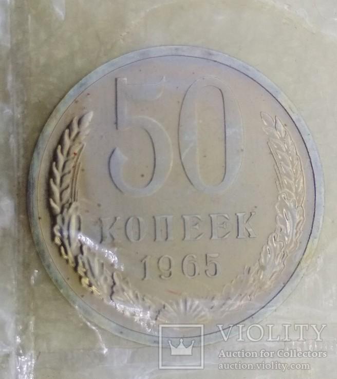 Набор СССР 1965 Годовой Банковский ЛМД, фото №5