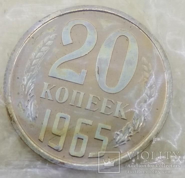 Набор СССР 1965 Годовой Банковский ЛМД, фото №6