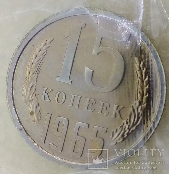 Набор СССР 1965 Годовой Банковский ЛМД, фото №7