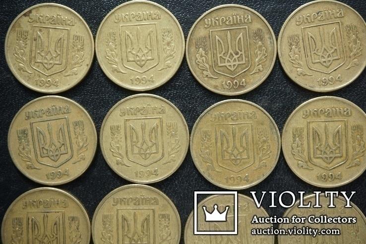 50 копеек  1994 г  -  120 шт  ( Разные гурты,разные штампы ), фото №2
