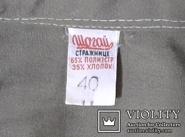 Рубашка галстук ВС СССР, фото №4
