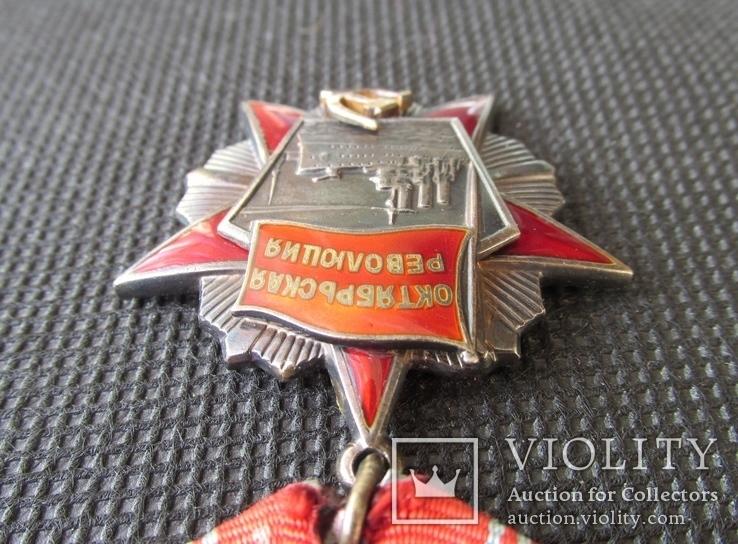 """Орден """"Октябрьская революция"""" №39823, фото №6"""