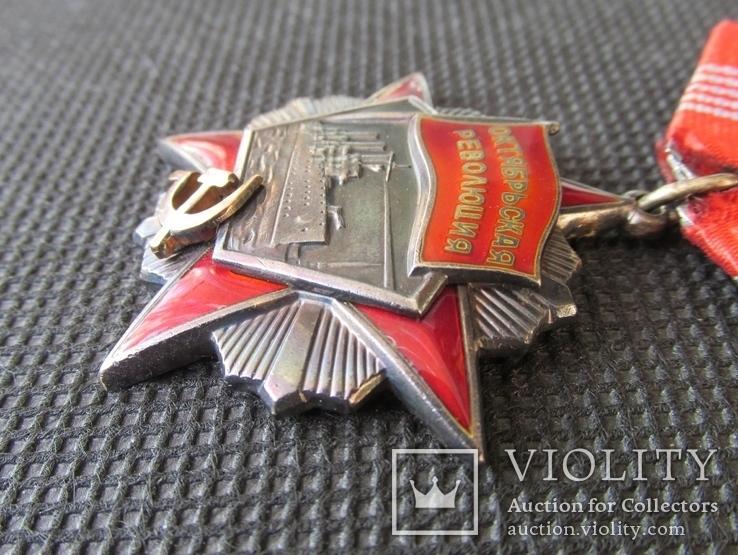 """Орден """"Октябрьская революция"""" №39823, фото №7"""