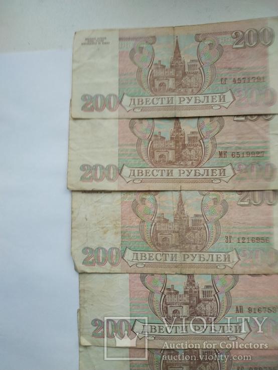 200 карбованців Росії 1993 року в кількості 5 штук, фото №3