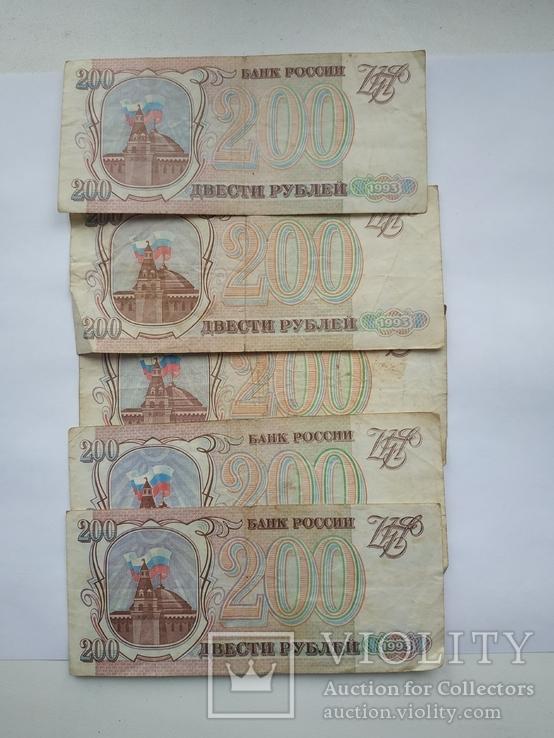 200 карбованців Росії 1993 року в кількості 5 штук, фото №4
