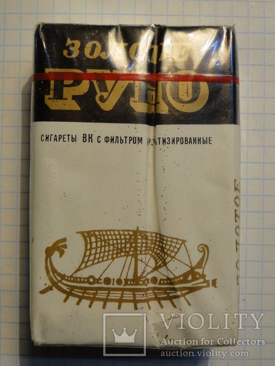 Купить сигареты арбат сигареты в тюмени купить дешево