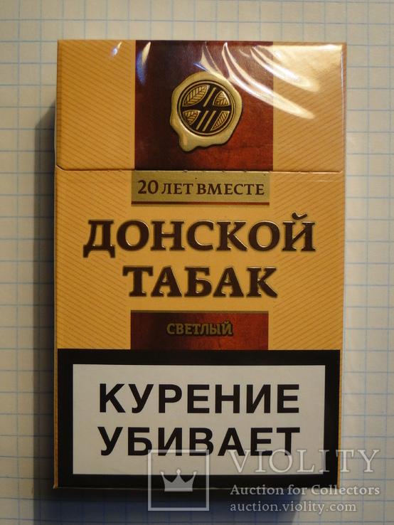 сигареты донской табак купить в москве с доставкой