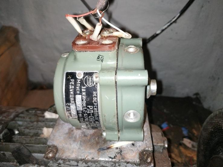 Реверсний двигатель РД-09-П2, фото №4
