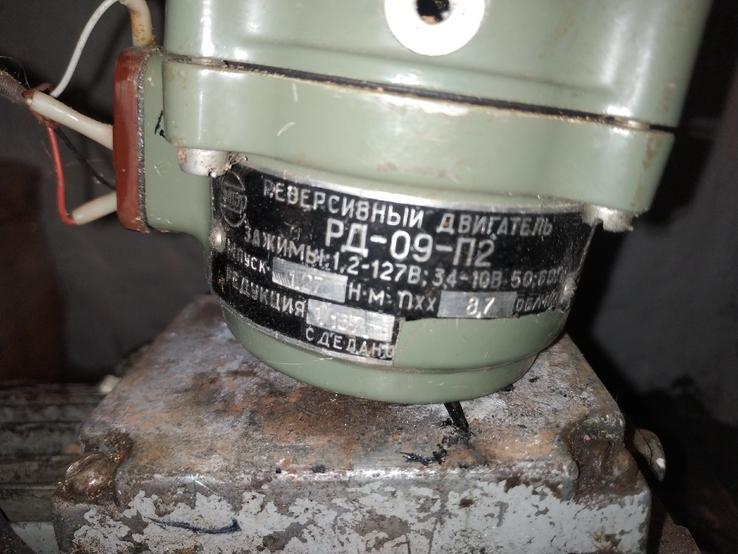 Реверсний двигатель РД-09-П2, фото №7
