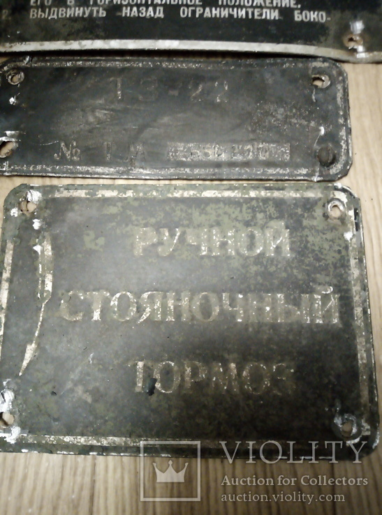 Шильдик, таблички с тягача 1966г., фото №6