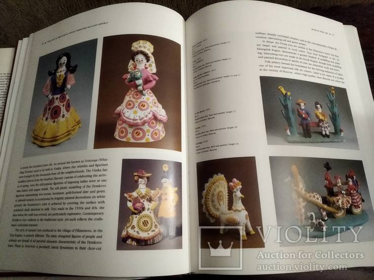 Каталог Народное искусство страны Советов Folk Art in the Soviet Union, фото №4