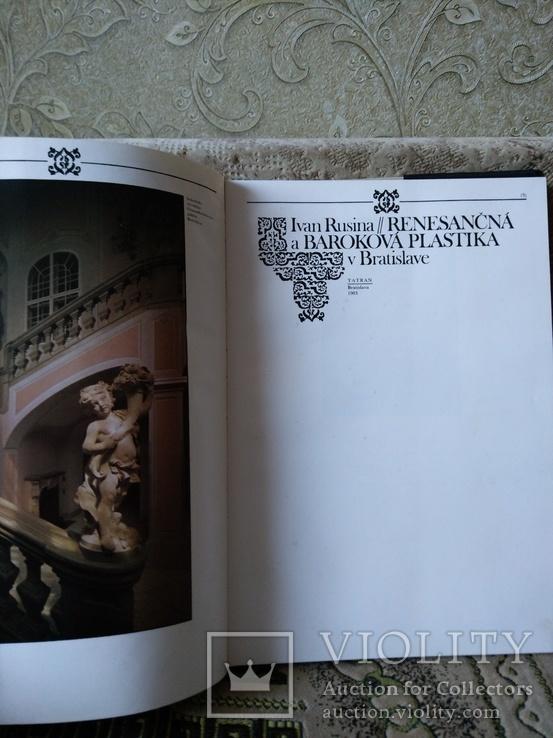 Renesancna Barokova Plastika Ренессансная и борокковая скульптура литье Ivan Rusina, фото №4