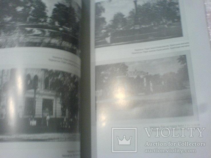 Черкассы, Сосновка на открытках советского периода, фото №4