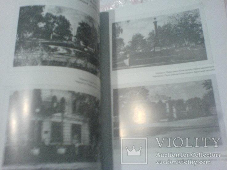Черкассы, Сосновка на открытках советского периода, фото №8