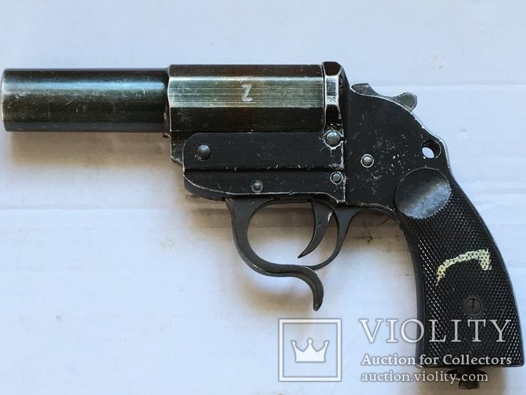 Штурмовой пистолет Kampfpistole Z (KmP.Z).