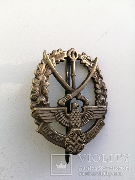 Школа Юных Козаков.копия, фото №6