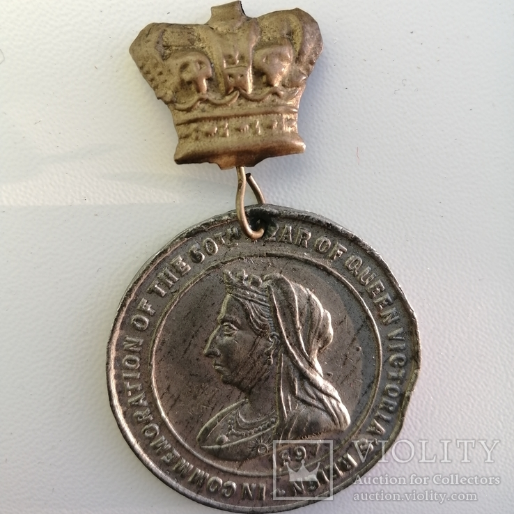 Англия, 60 лет правления Виктории. Самая редкая. The diamond jubilee 1897, фото №2