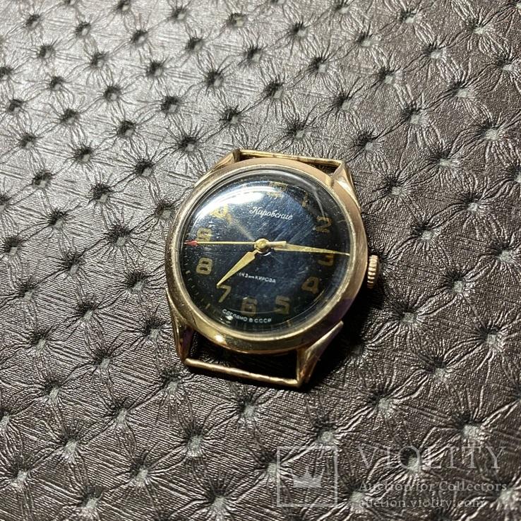 Часы кировские золотые продам листовок стоимость раздача часа москве в