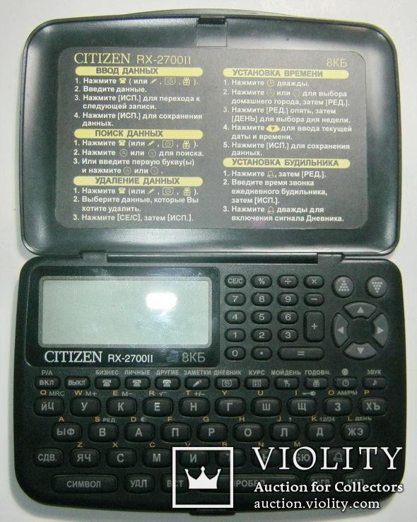 Записная книжка citizen rx-2700 ii 8 кб, фото №2