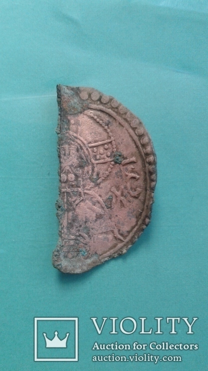 Сребреник Владимира 1-й тип 4-й подтип, фото №2