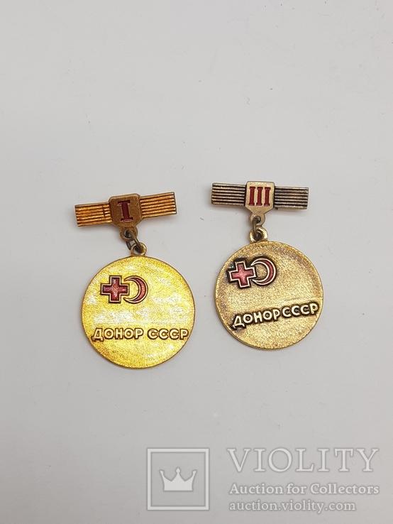 Знаки Донор СССР, фото №2