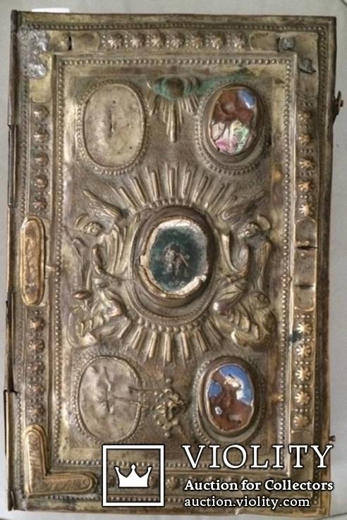Елизаветинское Напрестольное Евангелие 1752 г.