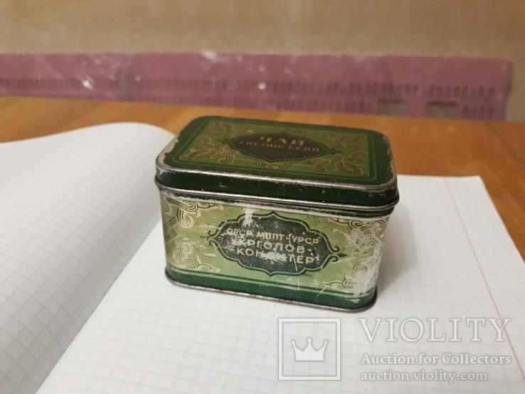 Банка жестянная от грузинского чая, фото №2
