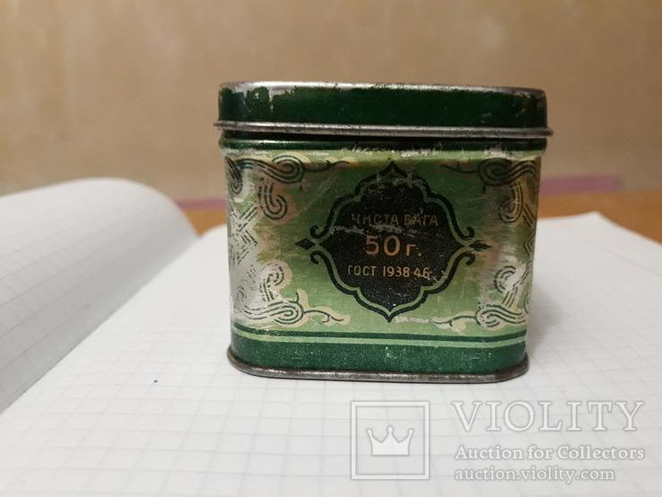 Банка жестянная от грузинского чая, фото №9