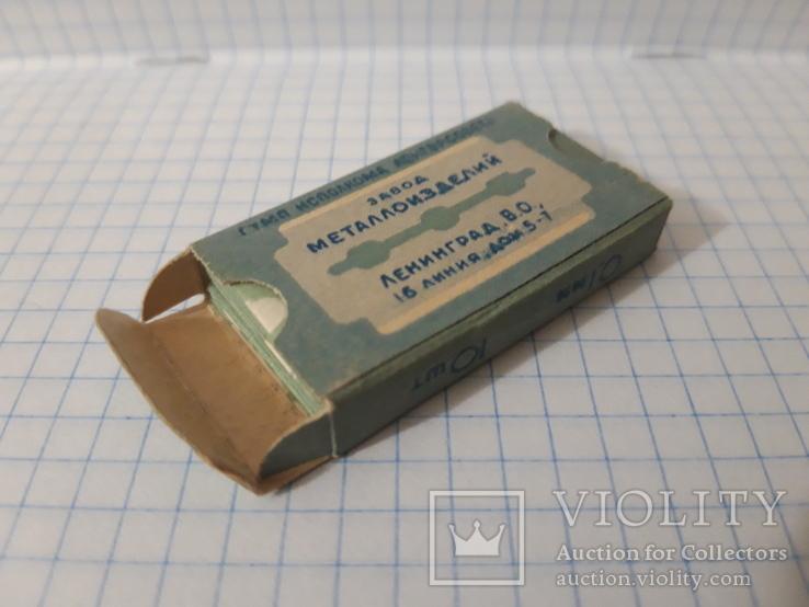 Лезвия Самсон СССР 1963, фото №3