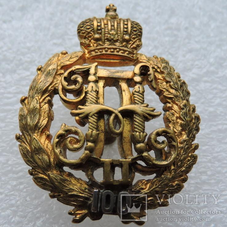 Знак Пехотного Павловского Училища