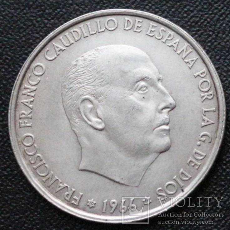 Три серебряные монеты 100 Ptas Песет 1966 год, фото №6