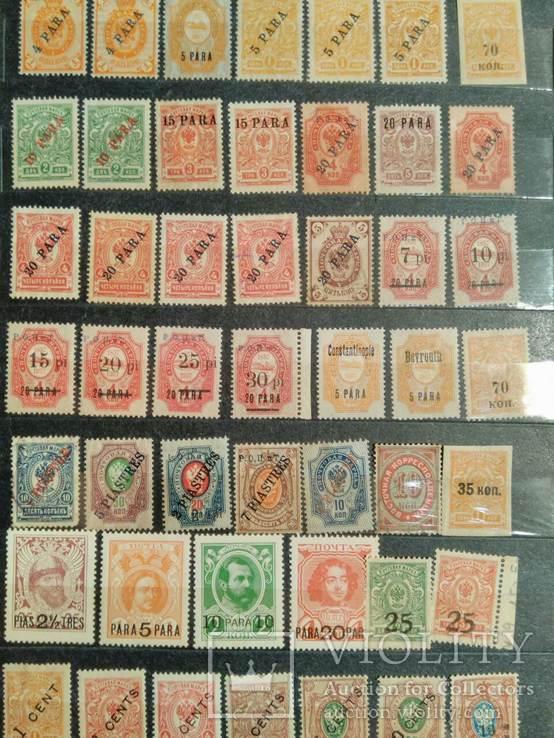 Марки Царизм Китай и другие старые марки 417 штук