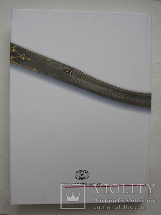 """""""Лицарі другого сорту"""" О.Сокирко 2006 год, тираж 1 000, фото №13"""