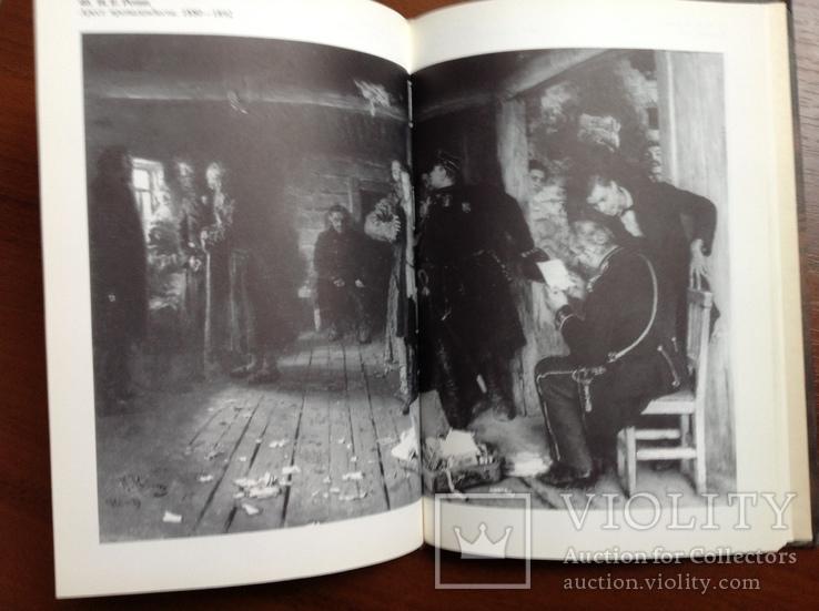 Книга в русской и советкой живописи, фото №8