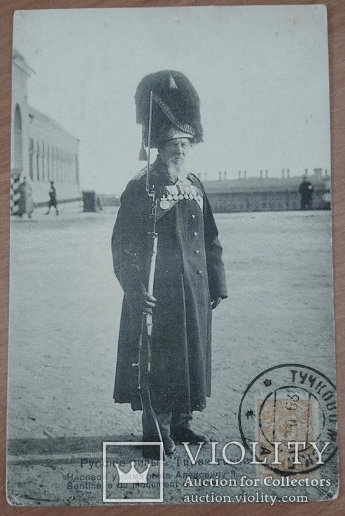 Дворцовый гренадер, фото №2