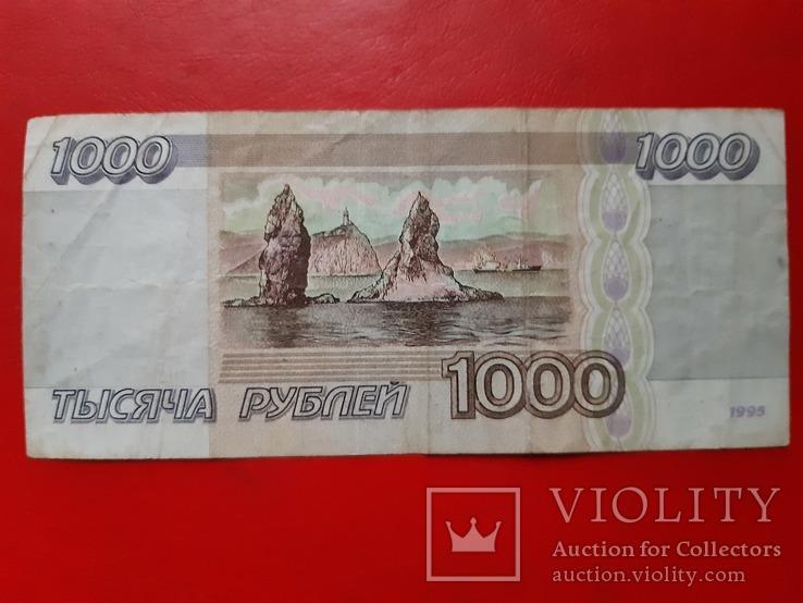 1000 рублей Россия 1995  год, фото №3