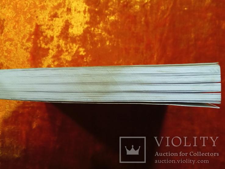 Каталог-справочник.Холодное оружие Германии 1933-1945 г.г.., фото №4