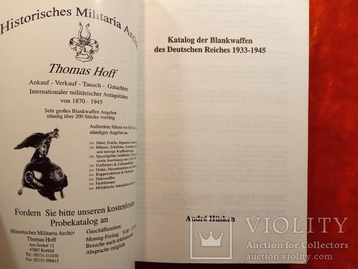 Каталог-справочник.Холодное оружие Германии 1933-1945 г.г.., фото №5