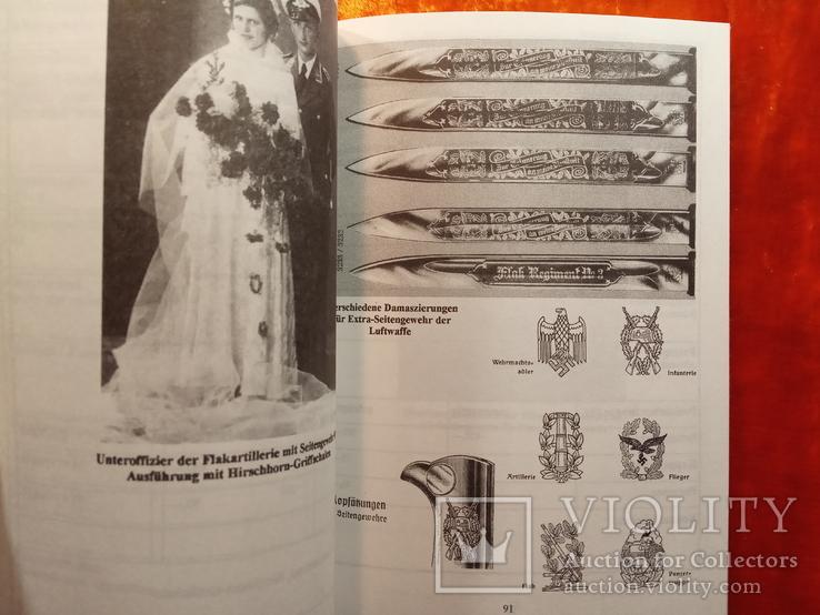 Каталог-справочник.Холодное оружие Германии 1933-1945 г.г.., фото №6