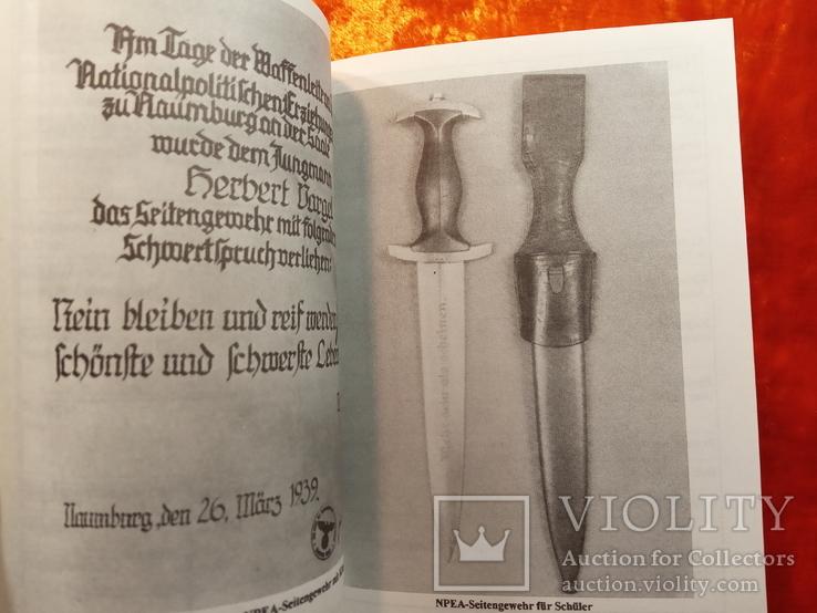 Каталог-справочник.Холодное оружие Германии 1933-1945 г.г.., фото №9