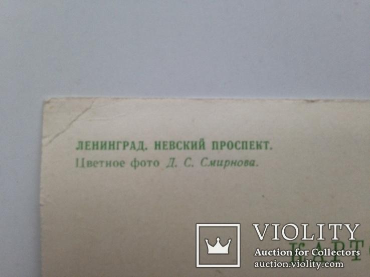 Почтовая карточка 1963  Ленинград Невский проспект подписана, фото №6