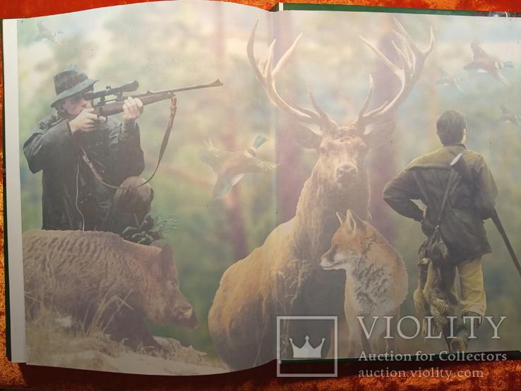 Выбор И Применение Охотничьего Оружия.2005 г.,5000 экз.., фото №12