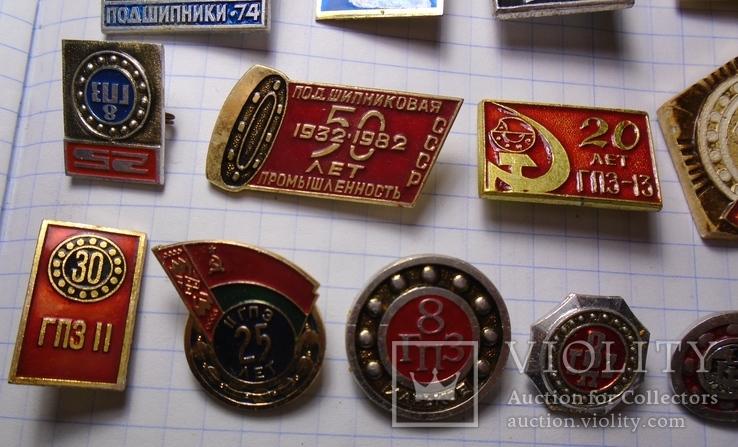Подборка знаков ГПЗ, 13 шт. подшипниковый завод, фото №4