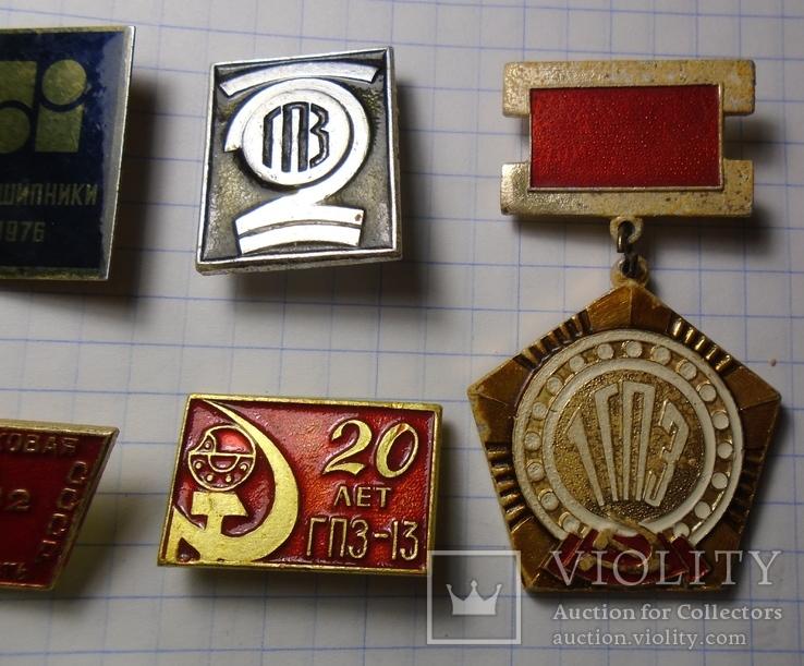 Подборка знаков ГПЗ, 13 шт. подшипниковый завод, фото №5