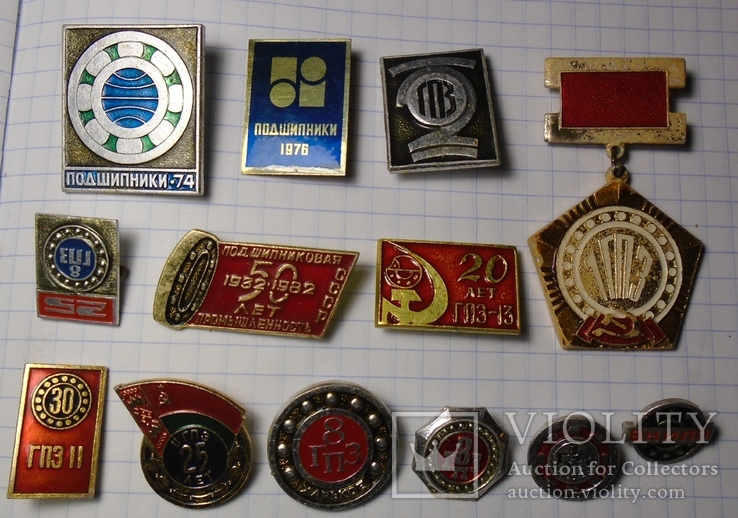 Подборка знаков ГПЗ, 13 шт. подшипниковый завод, фото №2