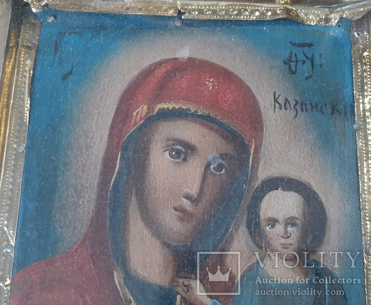 Икона Богородица Казанская, фото №5