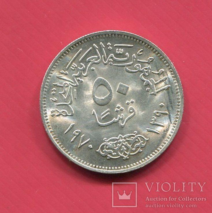 Египет 50 пиастров 1970 UNC Абдель Насер, фото №3